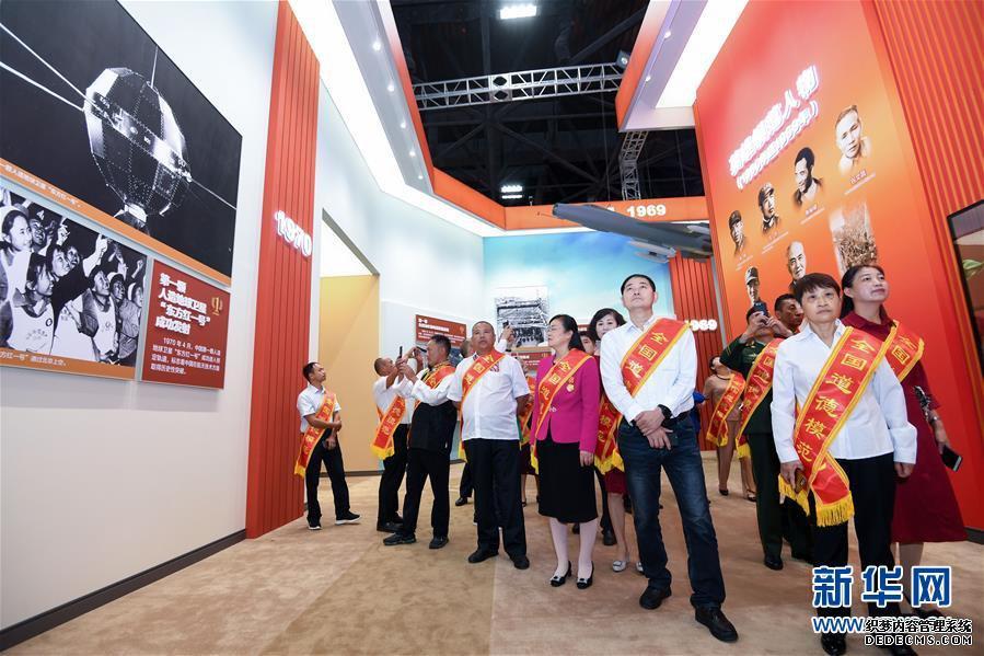 (社会)(3)英雄模范和先进典型受邀参观庆祝新中国成立70周年大型成就展