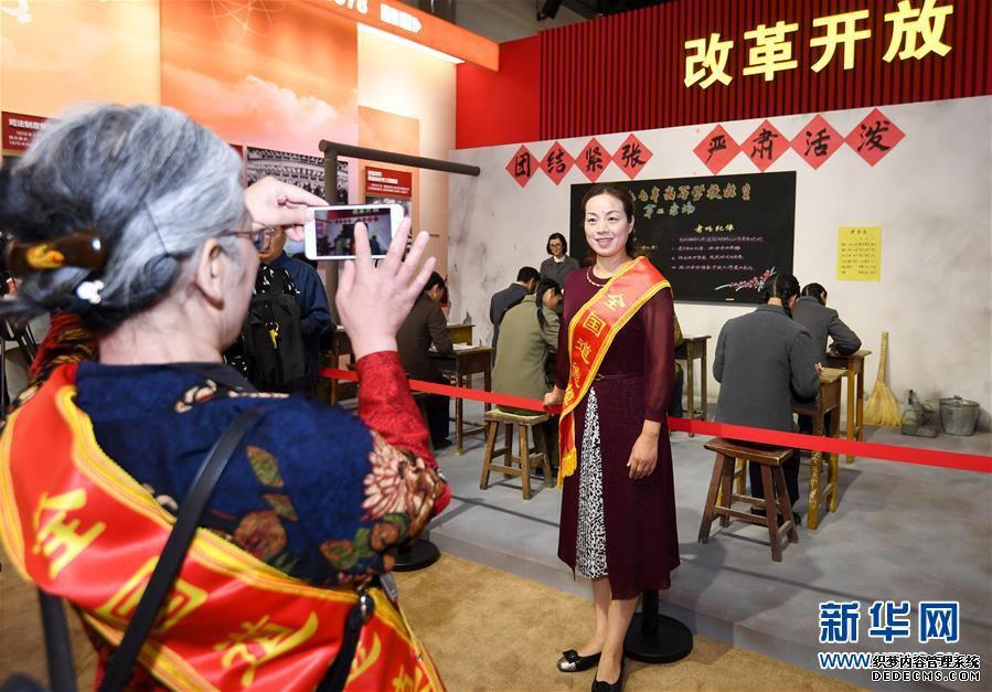 (社会)(5)英雄模范和先进典型受邀参观庆祝新中国成立70周年大型成就展