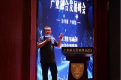 铭威天欣荣获创客中国年度专利应用
