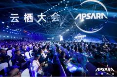 出现在全球科技大会上的安全门……