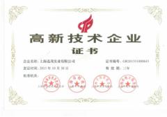 薛瑞清: 致力于电缆桥架产业创新发