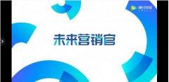 """打造""""未来营销官"""",巨量引擎&北京大学智慧营销"""