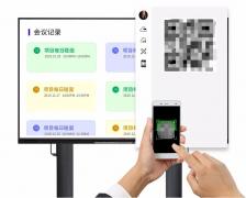 """Great Wall商显丨长城智慧白板C265——远程会议的""""新标配"""""""
