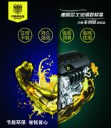 生物基润滑油的原材料天生具