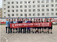"""中铁二十局唐港铁路项目部开展庆祝建党100周年""""企地"""